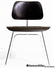hermanmiller for the Home [ハーマンミラー] DCM